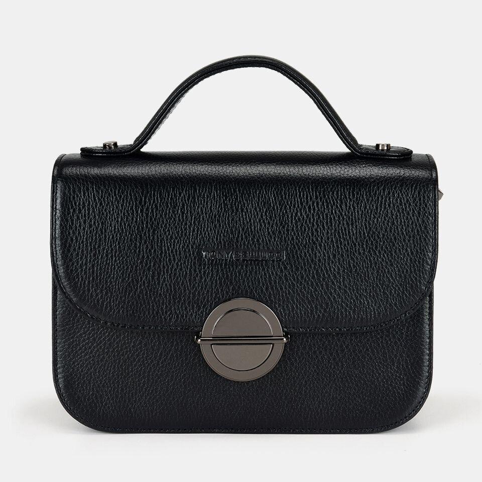 Hotiç - 03CAH157960A100 - Hakiki Deri Siyah Kadın Mini (Çapraz) Çanta