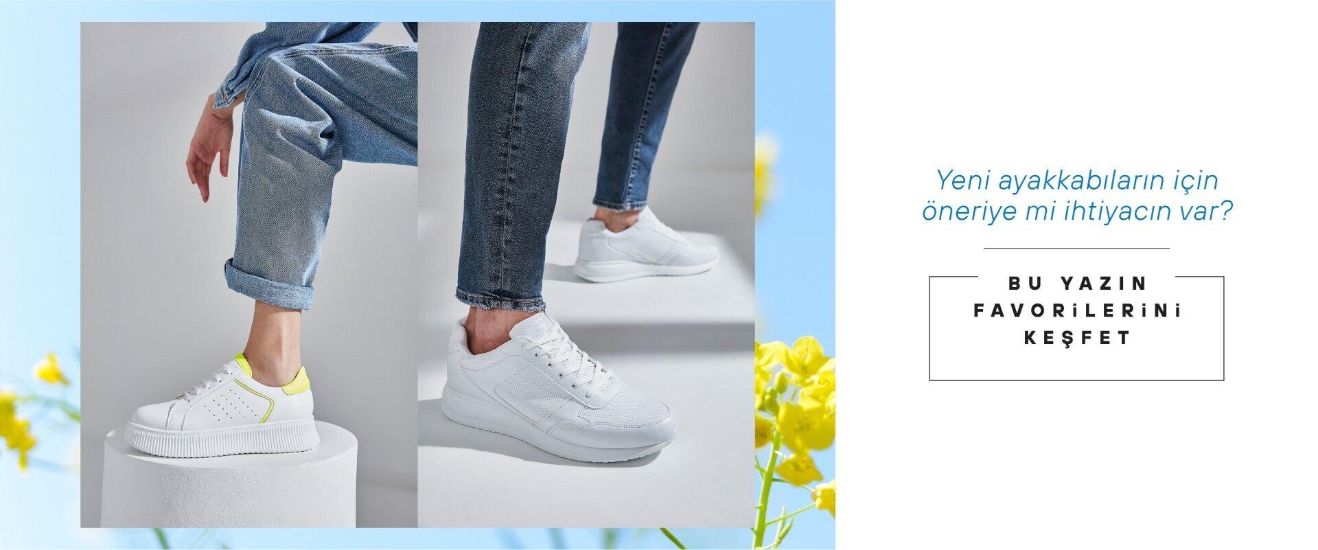 en trend sneaker